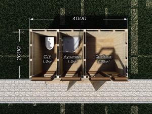 Хозблок 4х2 три отделения